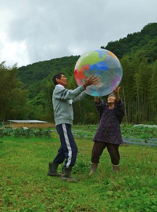 Balão-Minguante
